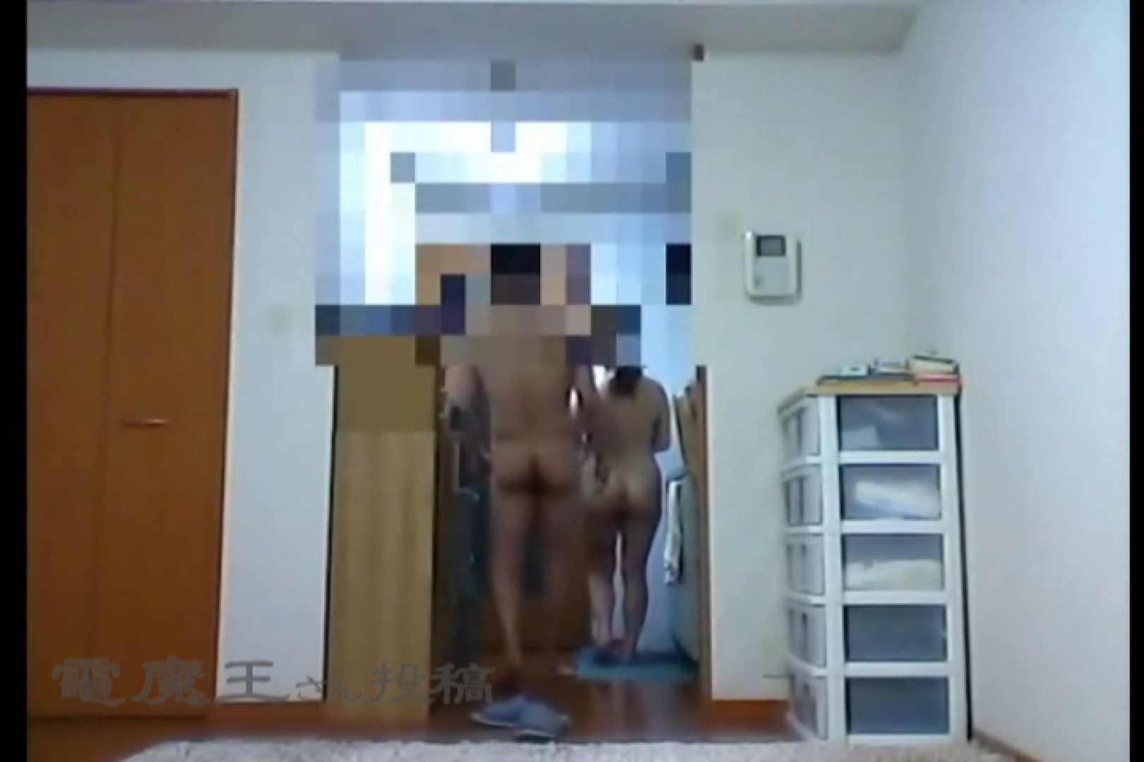 電魔王さんの「隠撮の部屋」アキラ ポチャ | 電マ  48PIX 23