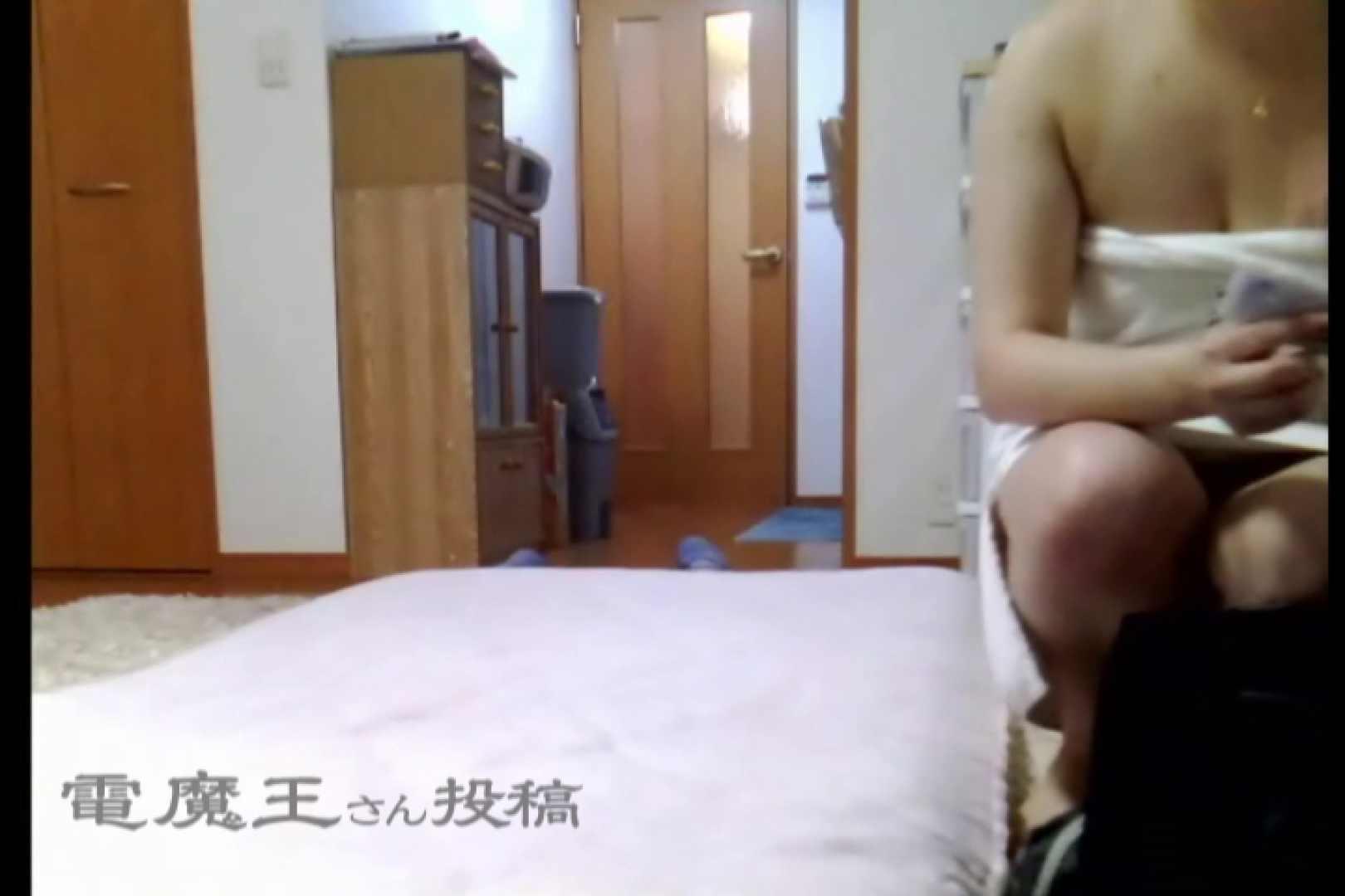 電魔王さんの「隠撮の部屋」アキラ ポチャ  48PIX 26