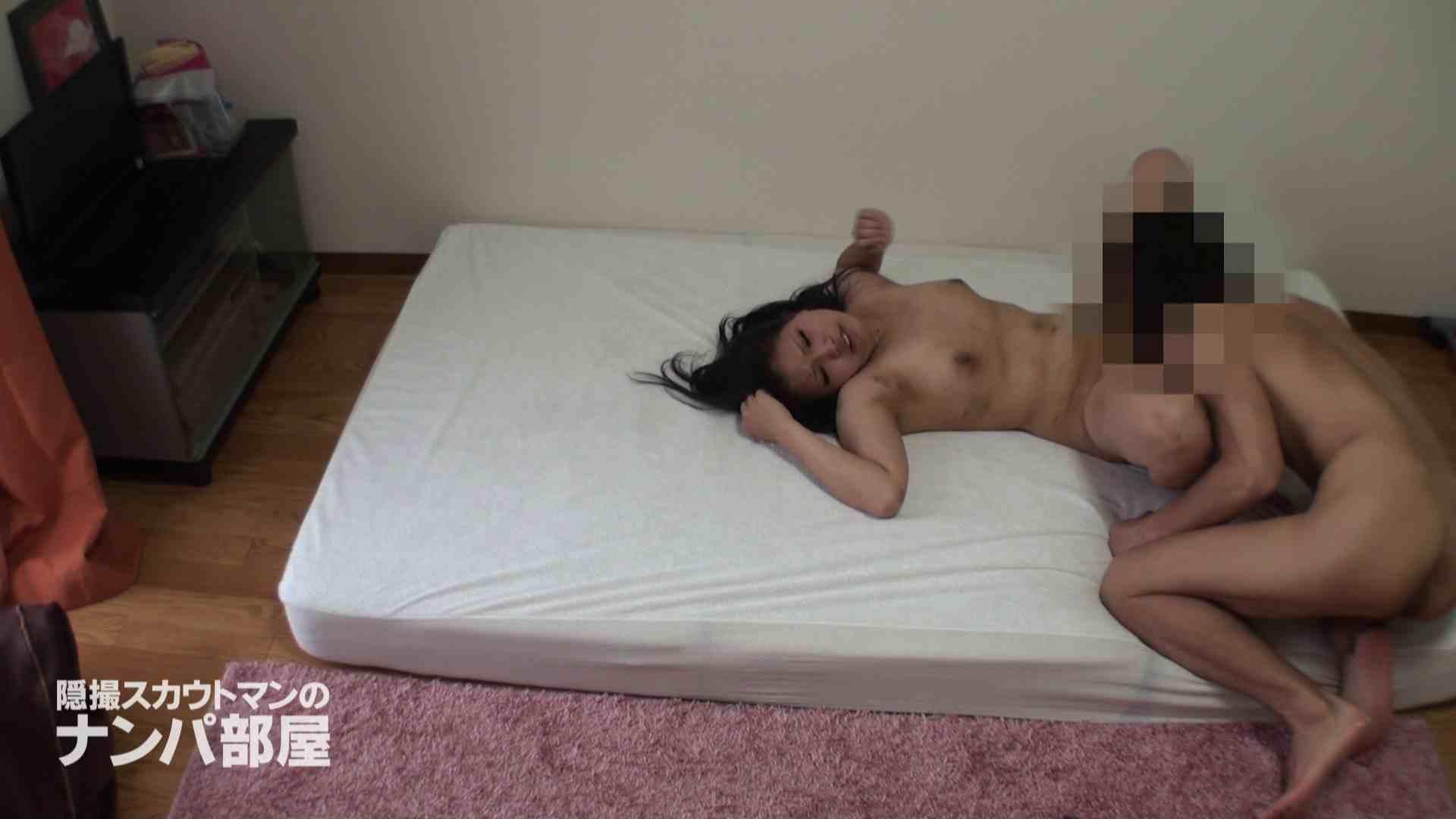 隠撮スカウトマンのナンパ部屋~風俗デビュー前のつまみ食い~hanavol.4 着替え  89PIX 78