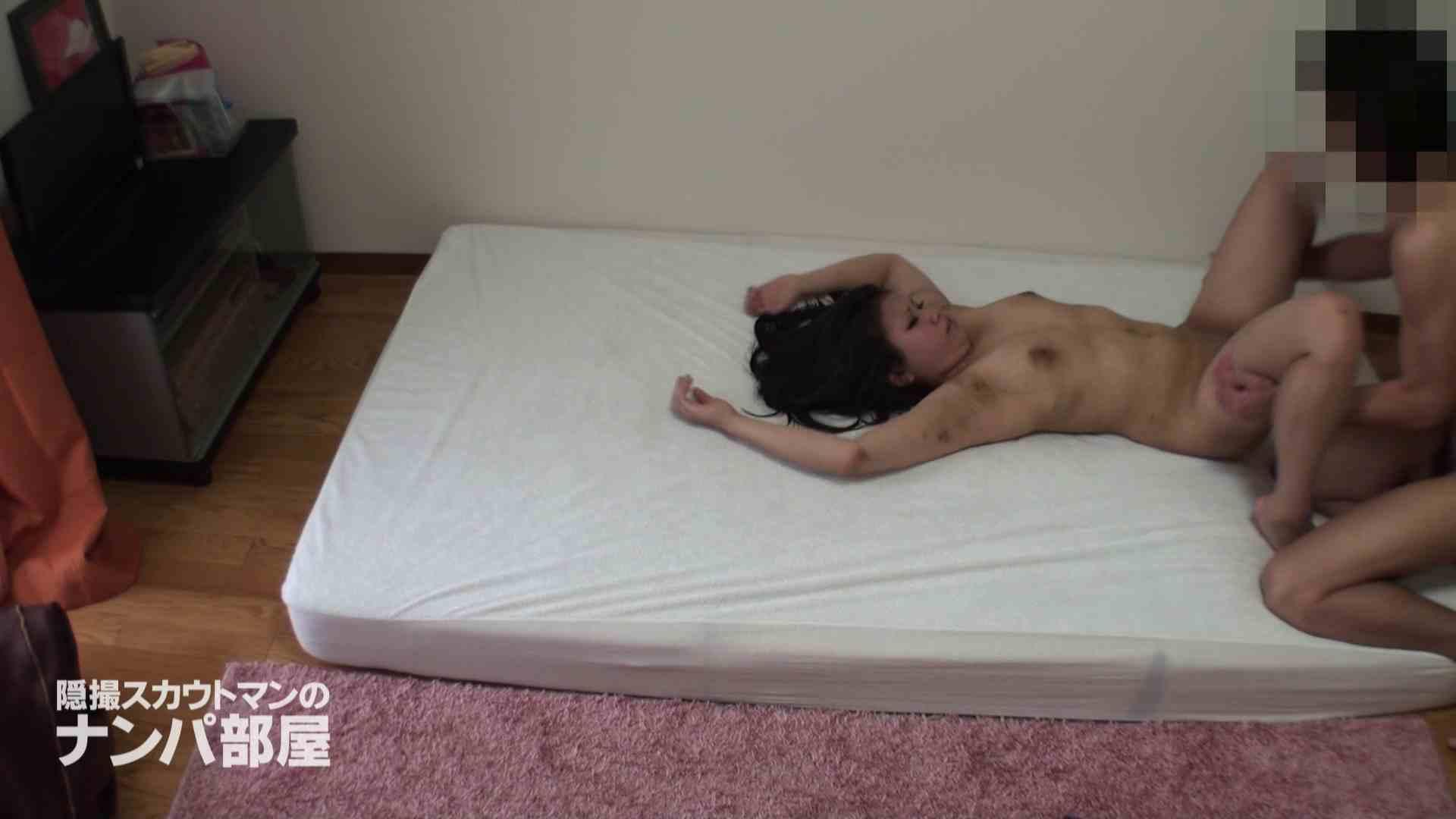 隠撮スカウトマンのナンパ部屋~風俗デビュー前のつまみ食い~hanavol.4 OLのボディ ワレメ無修正動画無料 89PIX 80