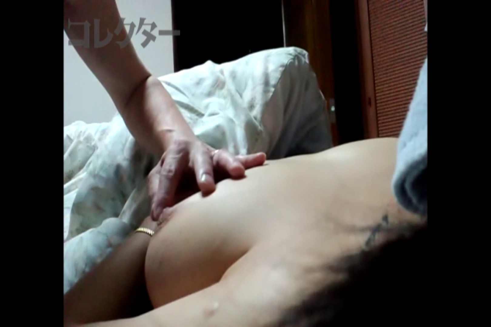 爆酔爆乳美女Vol.02 OLのボディ スケベ動画紹介 91PIX 26