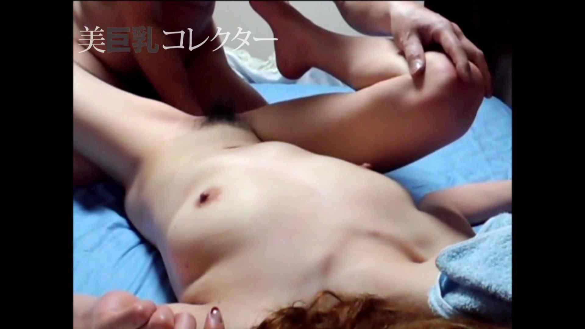 泥酔スレンダー巨乳美女 巨乳  69PIX 6