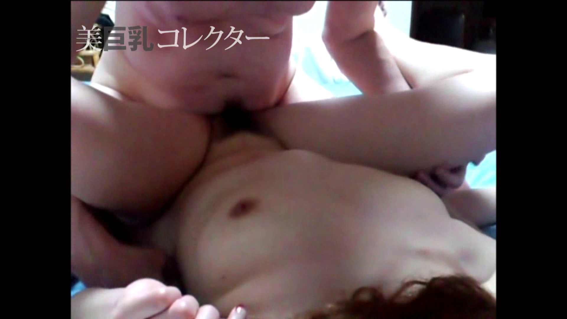 泥酔スレンダー巨乳美女 巨乳  69PIX 16