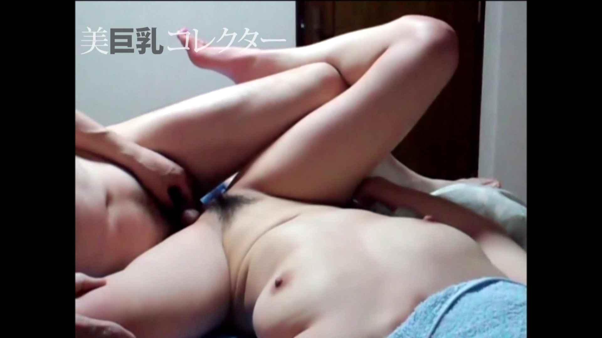 泥酔スレンダー巨乳美女 巨乳   美女のボディ  69PIX 69