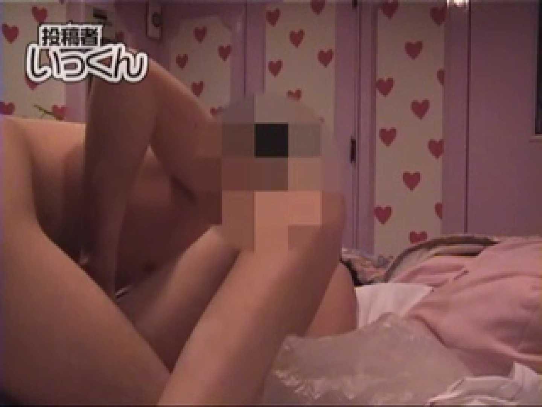 調教師いっくんの バージンかなちゃんvol.6 アナル ワレメ無修正動画無料 92PIX 13
