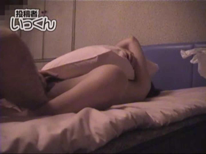 調教師いっくんの 北海道・小学生教師28歳のりこ セックス  104PIX 12