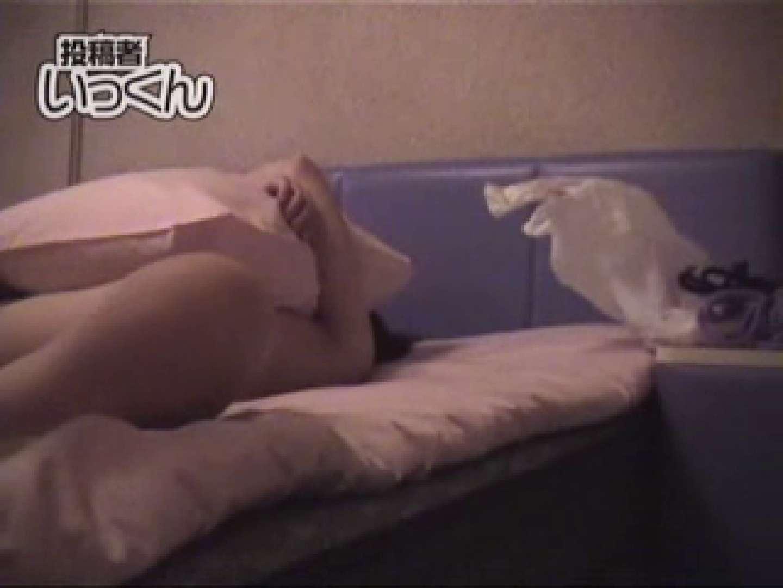 調教師いっくんの 北海道・小学生教師28歳のりこ セックス   素人流出  104PIX 13