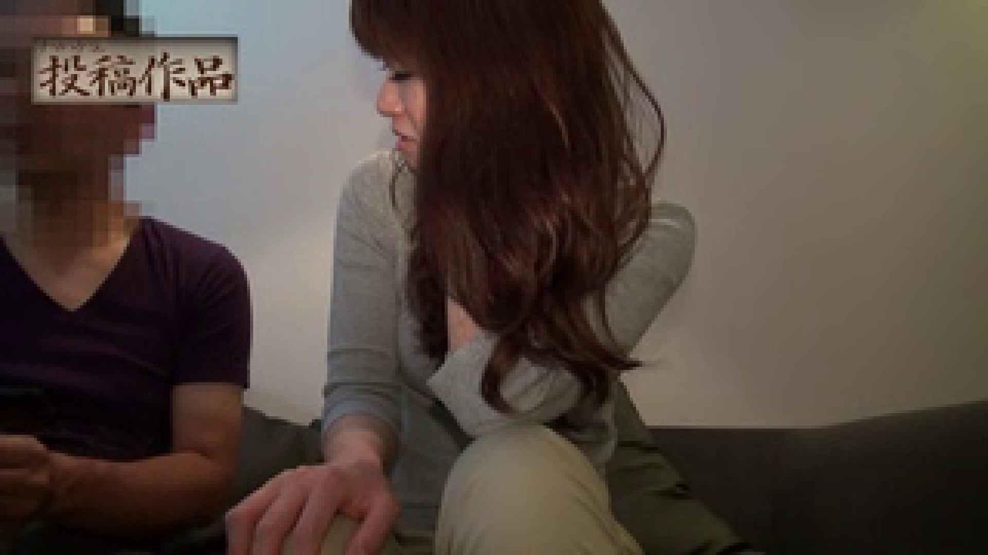 ナマハゲさんのまんこコレクション第3弾 sachiko おっぱい われめAV動画紹介 92PIX 14