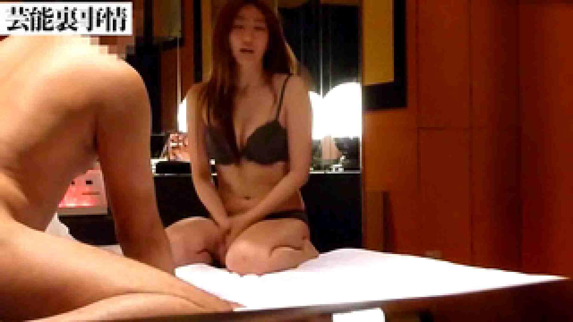 某芸能プロダクションの裏のお仕事9 タレント セックス無修正動画無料 78PIX 47