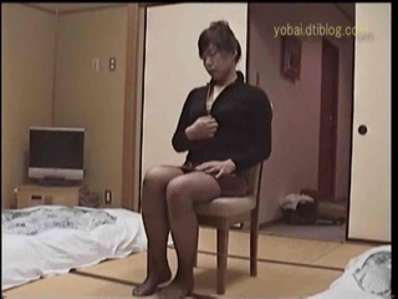 直接買い取り 37歳美人妻シリーズvol.2 投稿 すけべAV動画紹介 64PIX 31