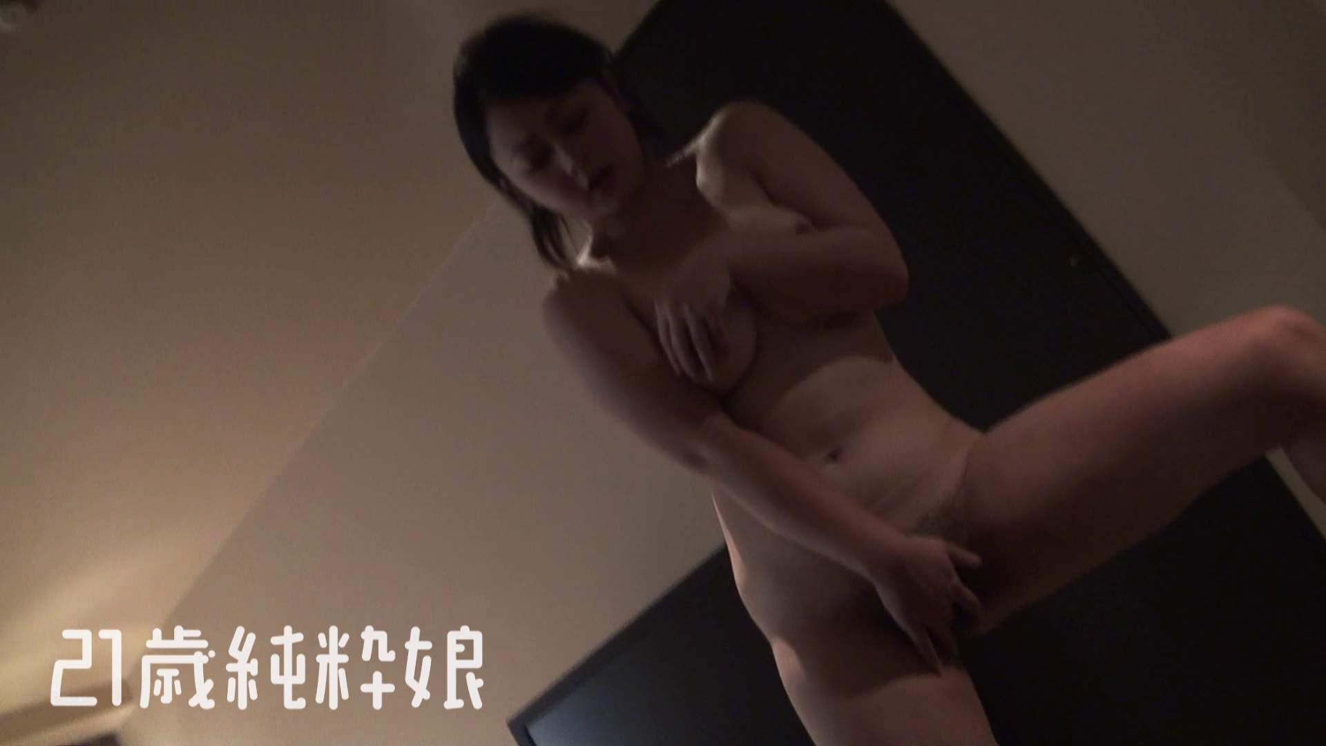 上京したばかりのGカップ21歳純粋嬢を都合の良い女にしてみた2 オナニーガール   中出し  52PIX 13