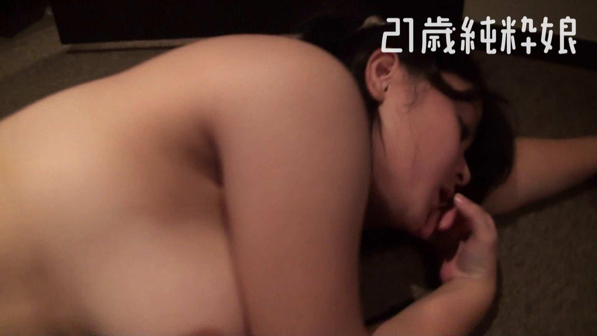 上京したばかりのGカップ21歳純粋嬢を都合の良い女にしてみた2 リアルSEX オメコ無修正動画無料 52PIX 35