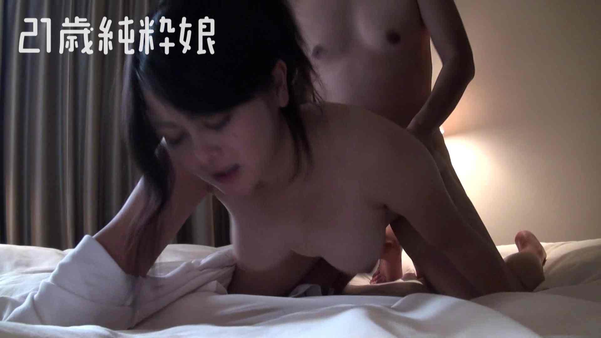 上京したばかりのGカップ21歳純粋嬢を都合の良い女にしてみた2 リアルSEX オメコ無修正動画無料 52PIX 50