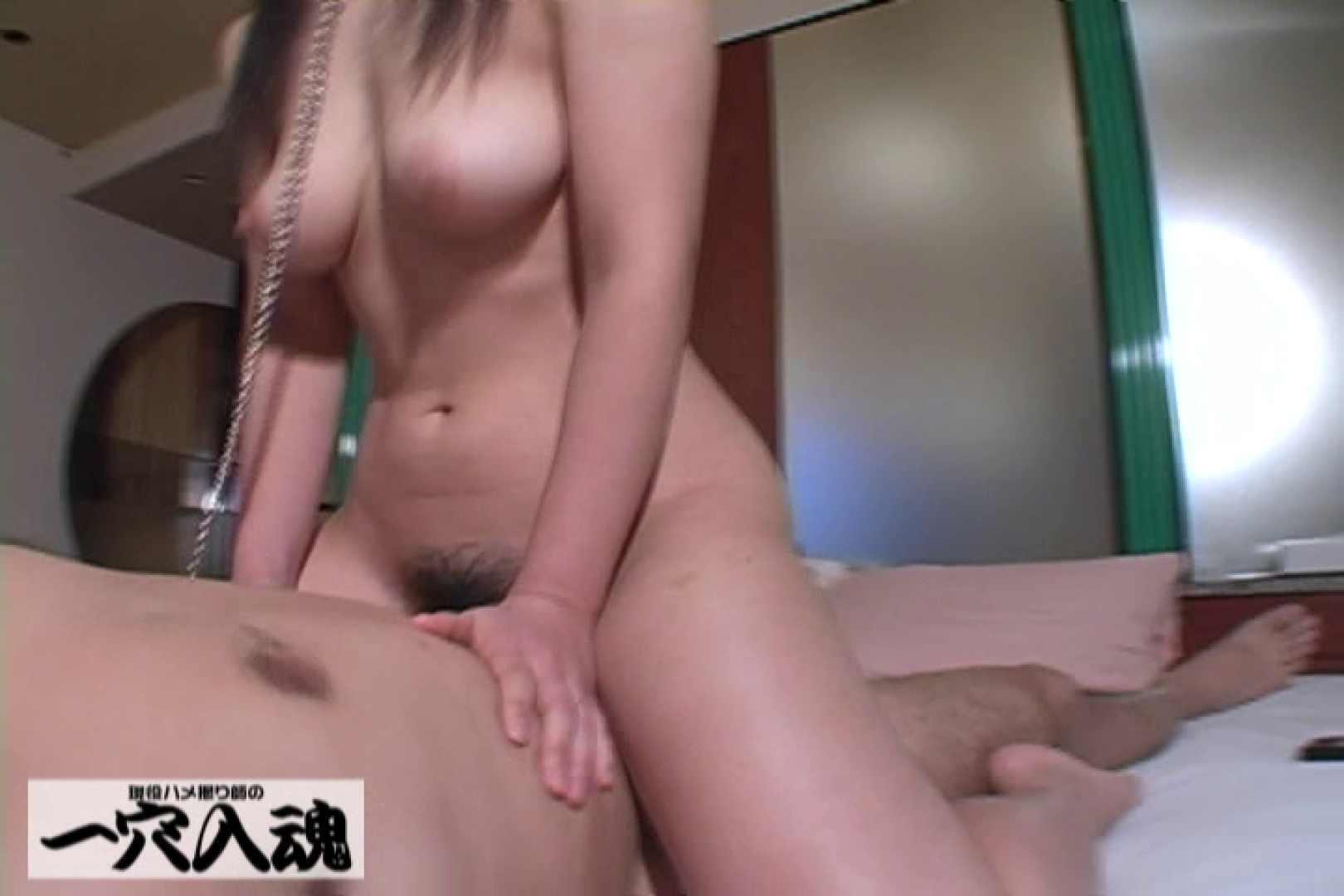 一穴入魂 菅田君の母さんに入魂2 口内発射  101PIX 38