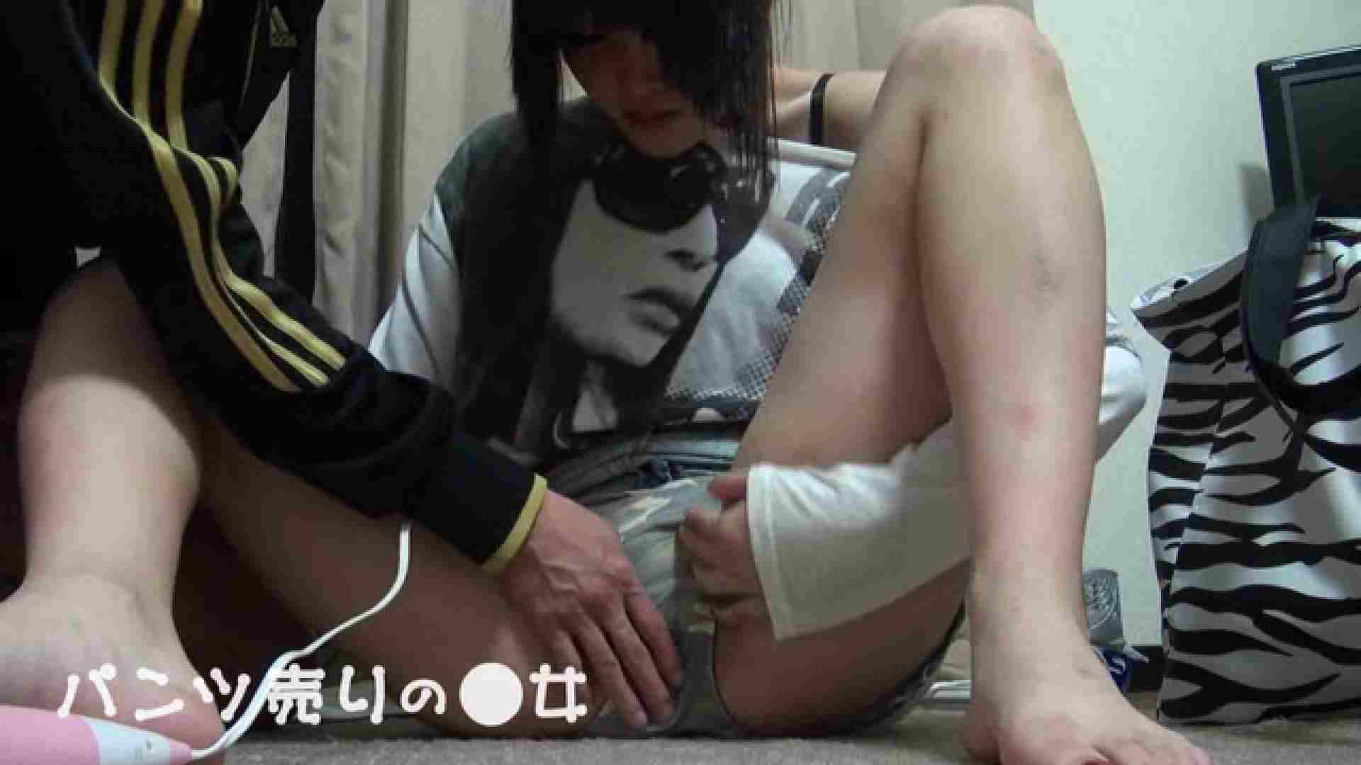 新説 パンツ売りの女の子mizuki02 パンツの中は。。   0  65PIX 49