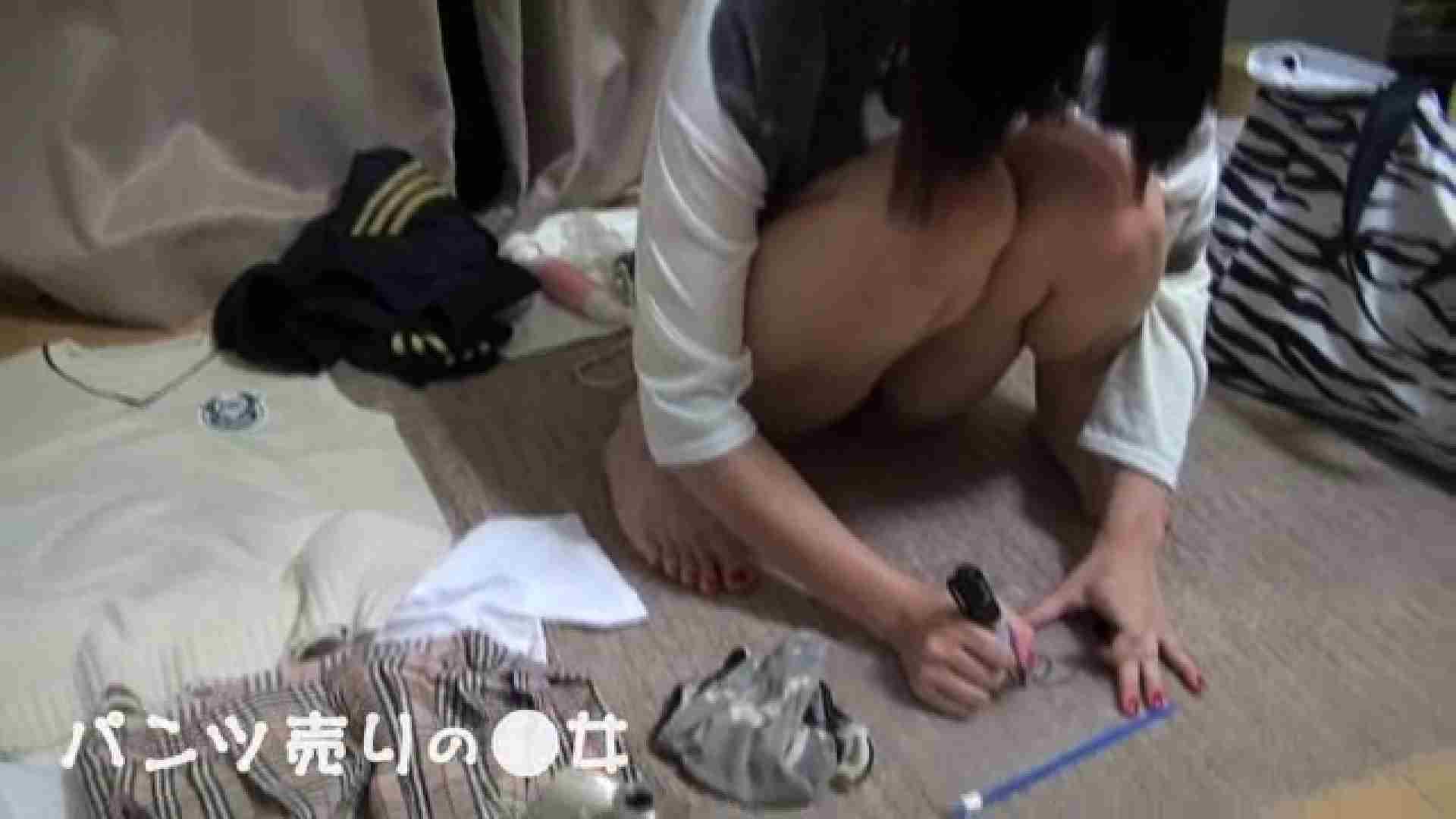 新説 パンツ売りの女の子mizuki02 パンツの中は。。  65PIX 50