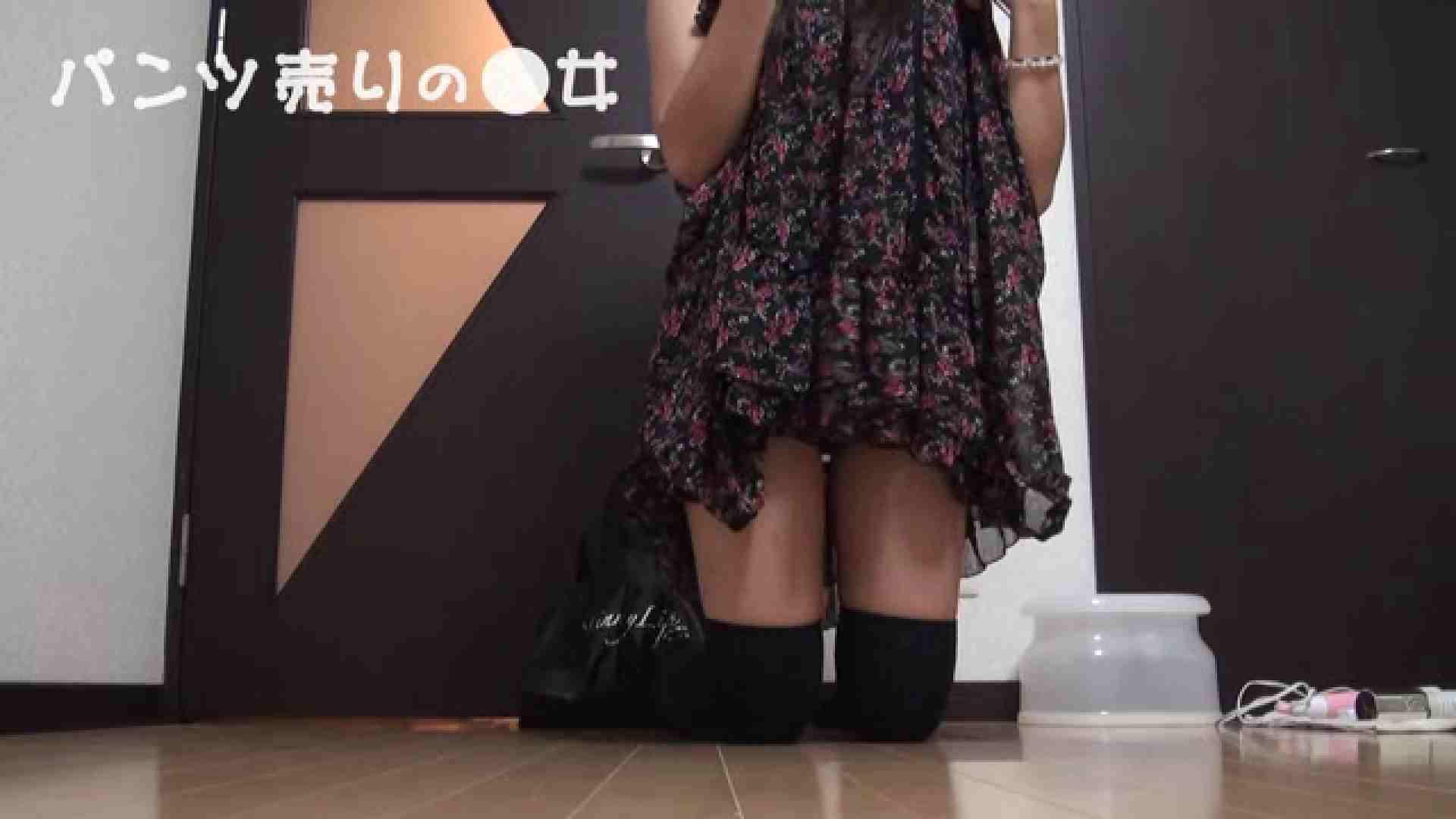 新説 パンツ売りの女の子ayu パンツの中は。。  73PIX 26