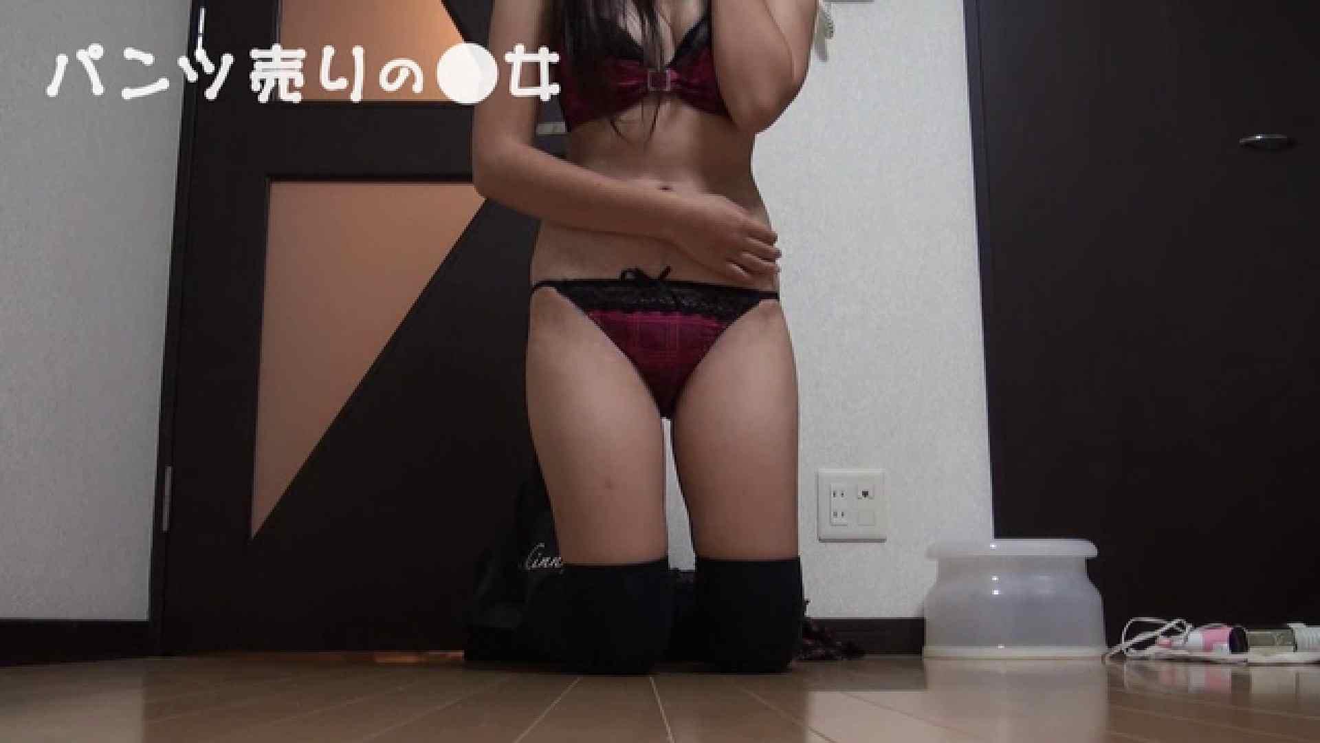 新説 パンツ売りの女の子ayu パンツの中は。。  73PIX 30