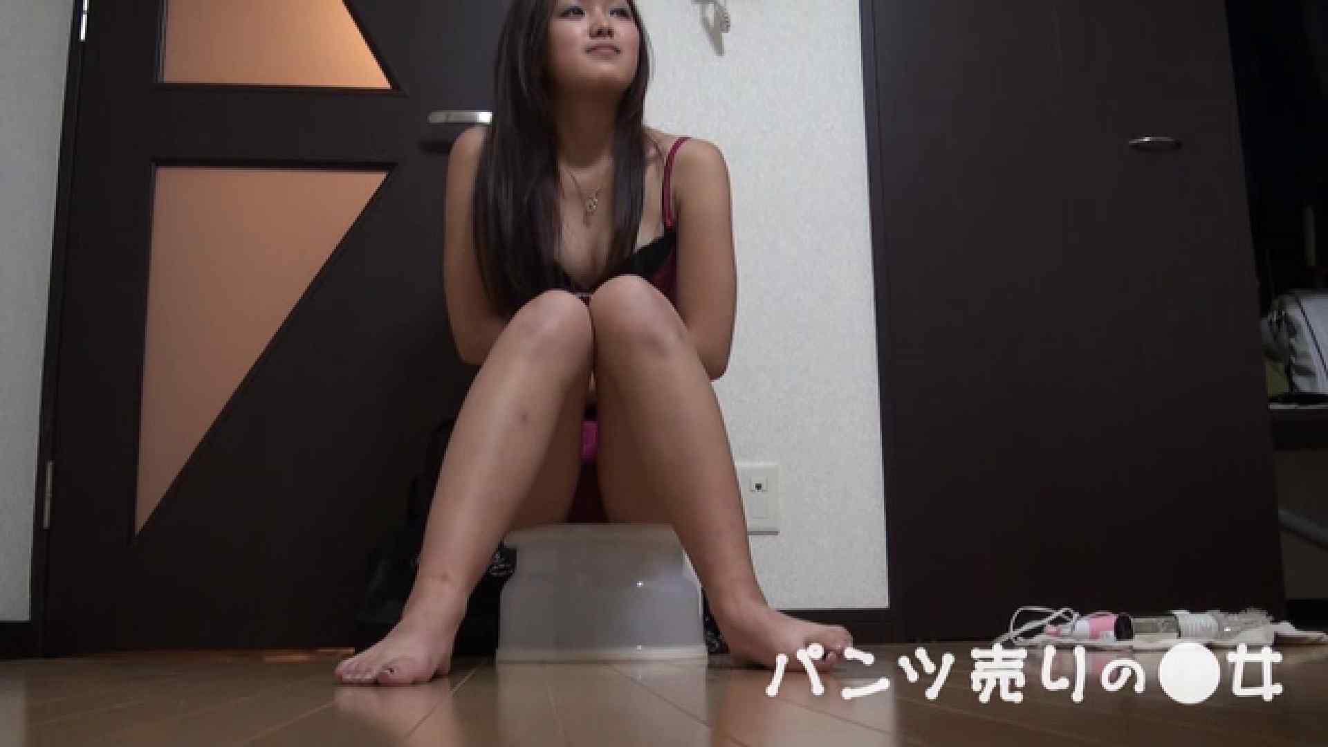 新説 パンツ売りの女の子ayu パンツの中は。。  73PIX 38