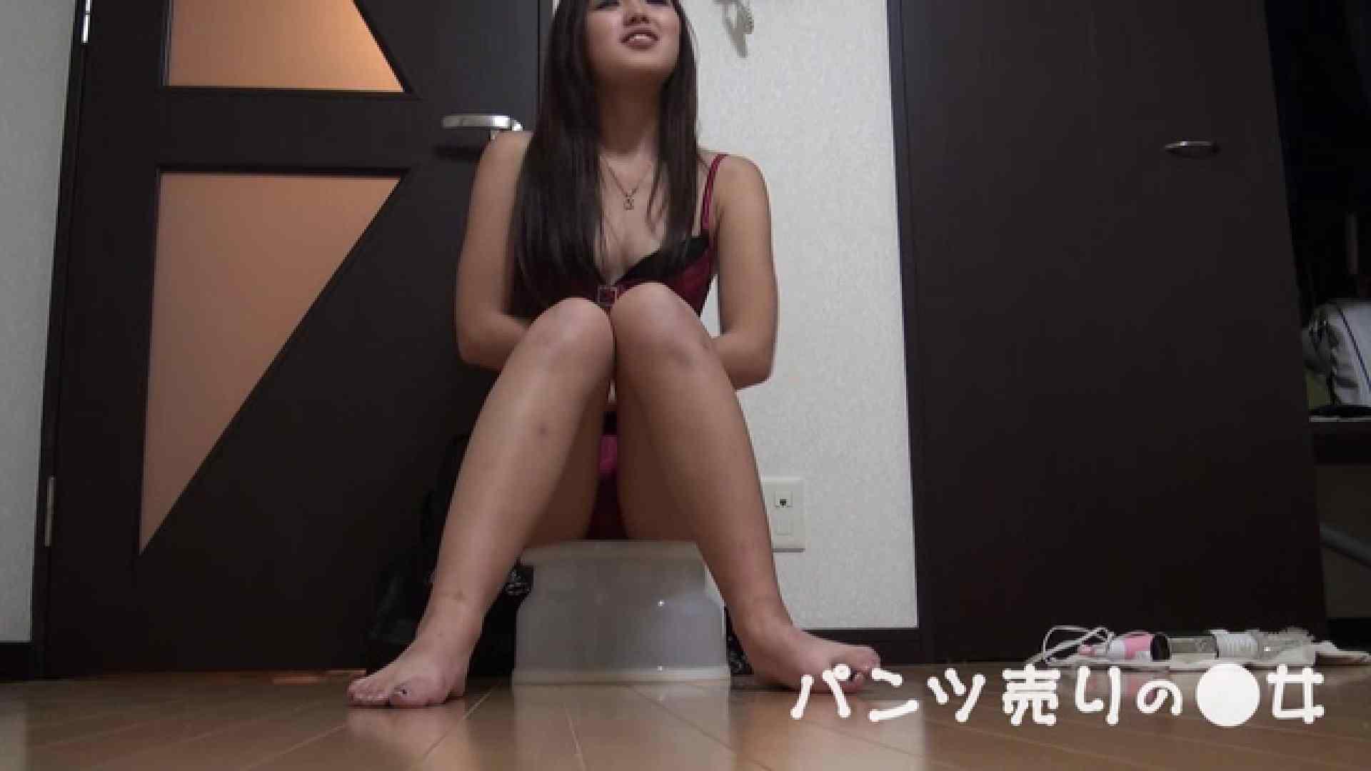 新説 パンツ売りの女の子ayu パンツの中は。。 | 0  73PIX 39