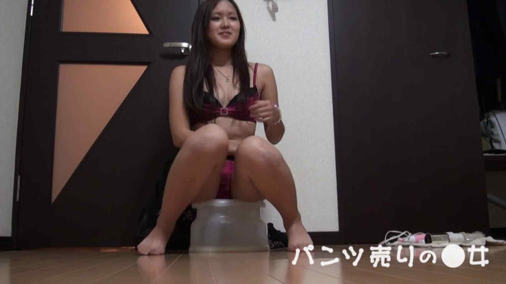 新説 パンツ売りの女の子ayu パンツの中は。。  73PIX 40