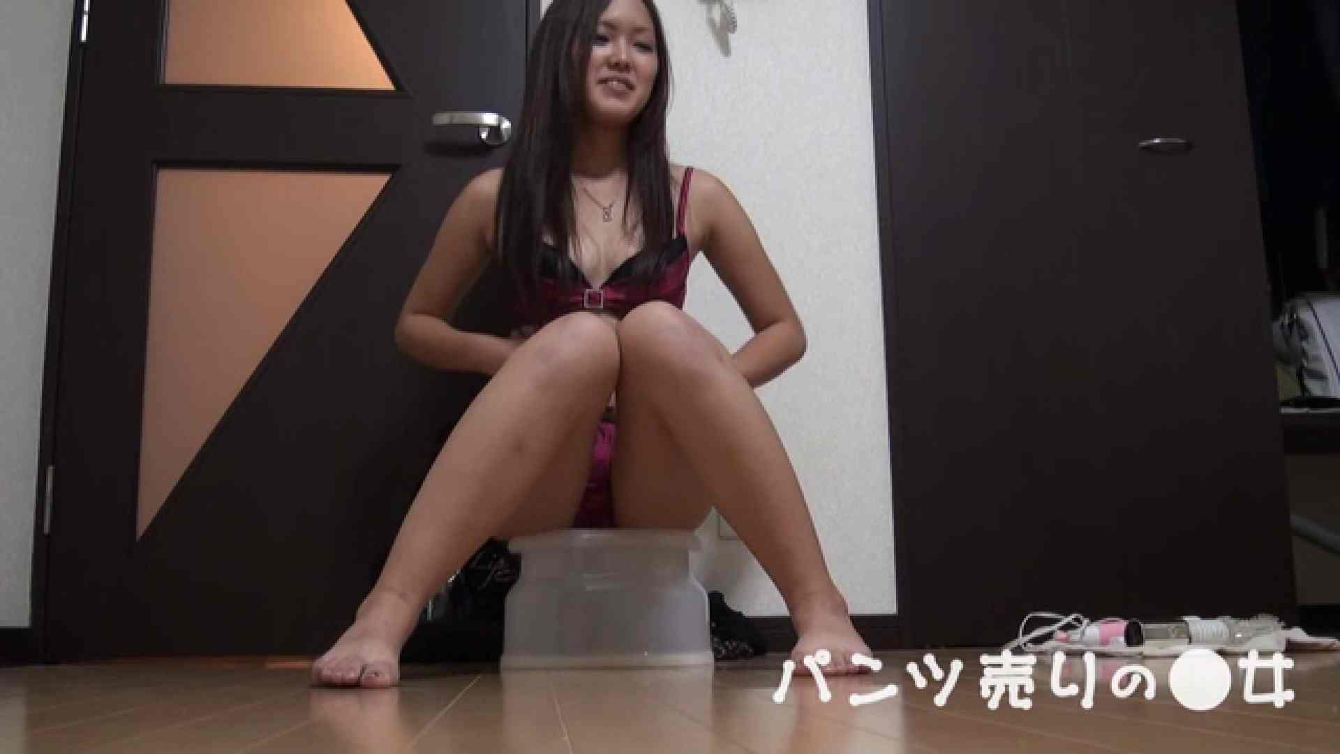 新説 パンツ売りの女の子ayu パンツの中は。。 | 0  73PIX 41