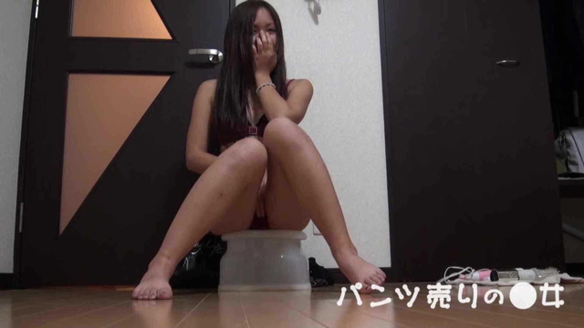新説 パンツ売りの女の子ayu パンツの中は。。  73PIX 44