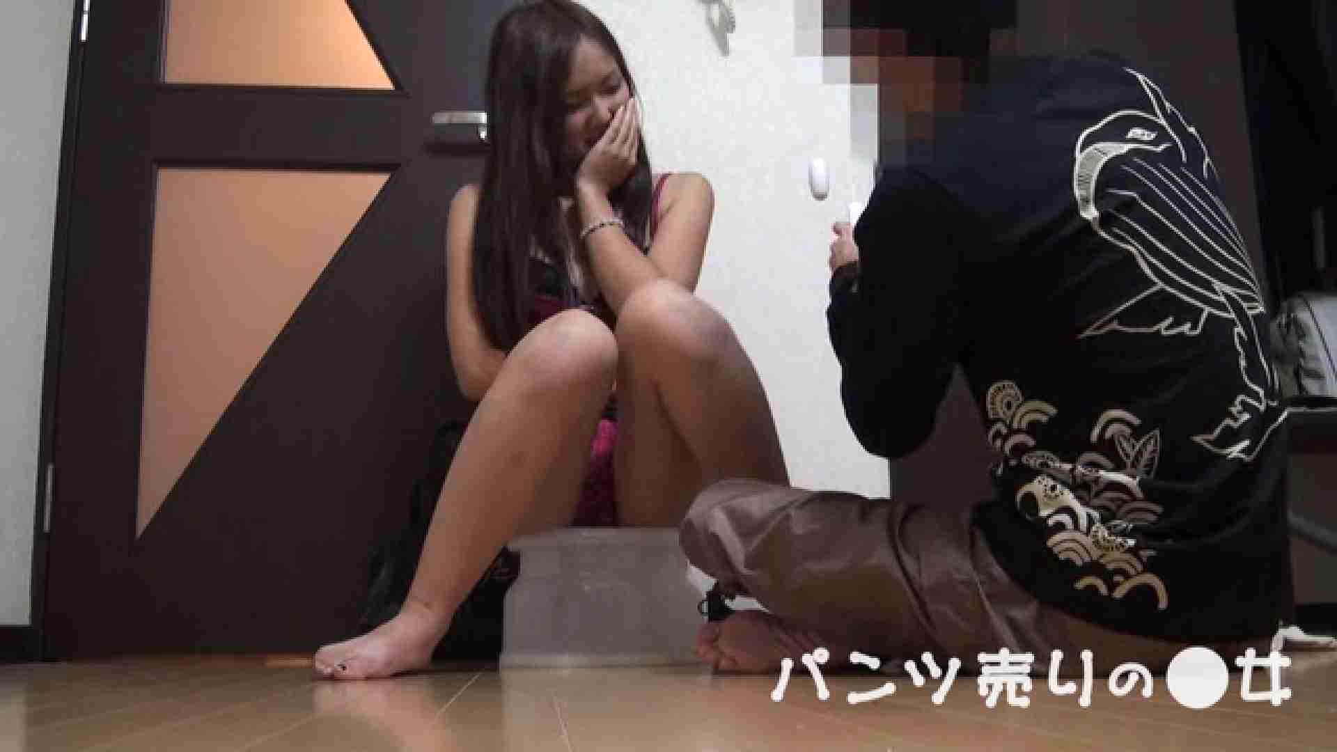 新説 パンツ売りの女の子ayu パンツの中は。。 | 0  73PIX 47