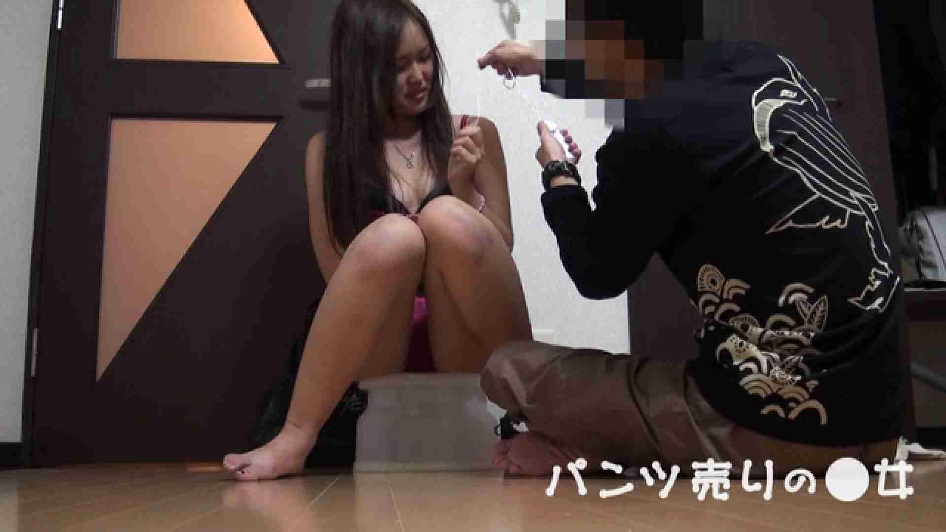 新説 パンツ売りの女の子ayu パンツの中は。。  73PIX 48