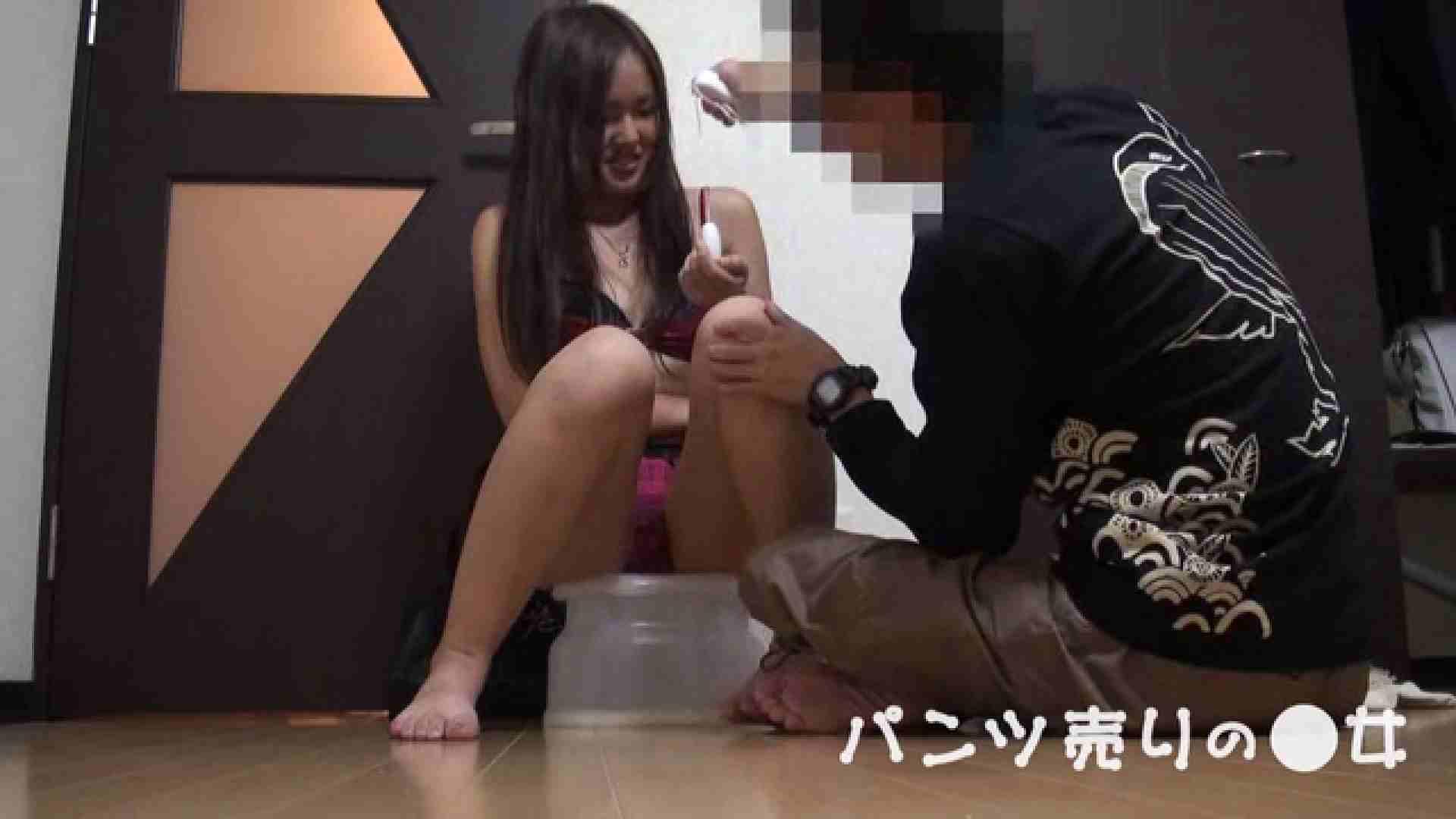 新説 パンツ売りの女の子ayu パンツの中は。。 | 0  73PIX 49