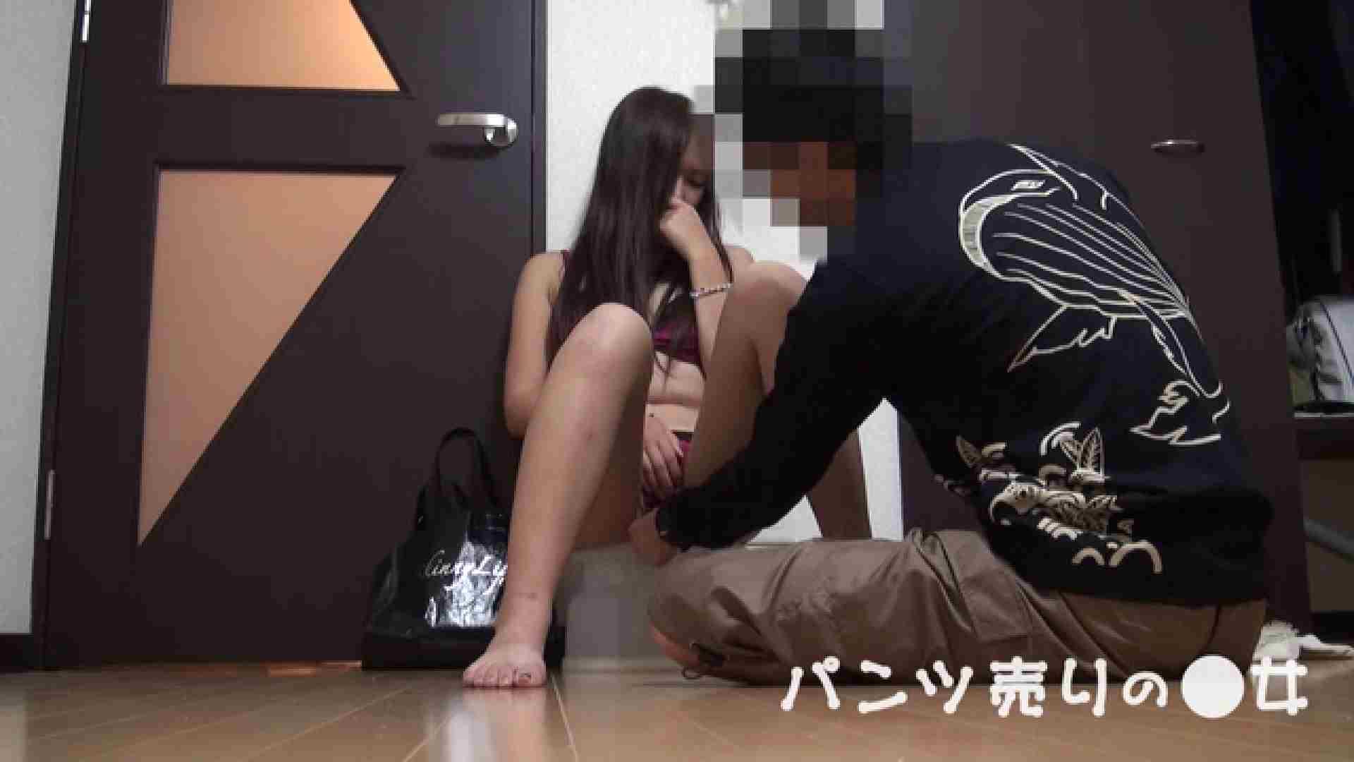 新説 パンツ売りの女の子ayu パンツの中は。。  73PIX 62
