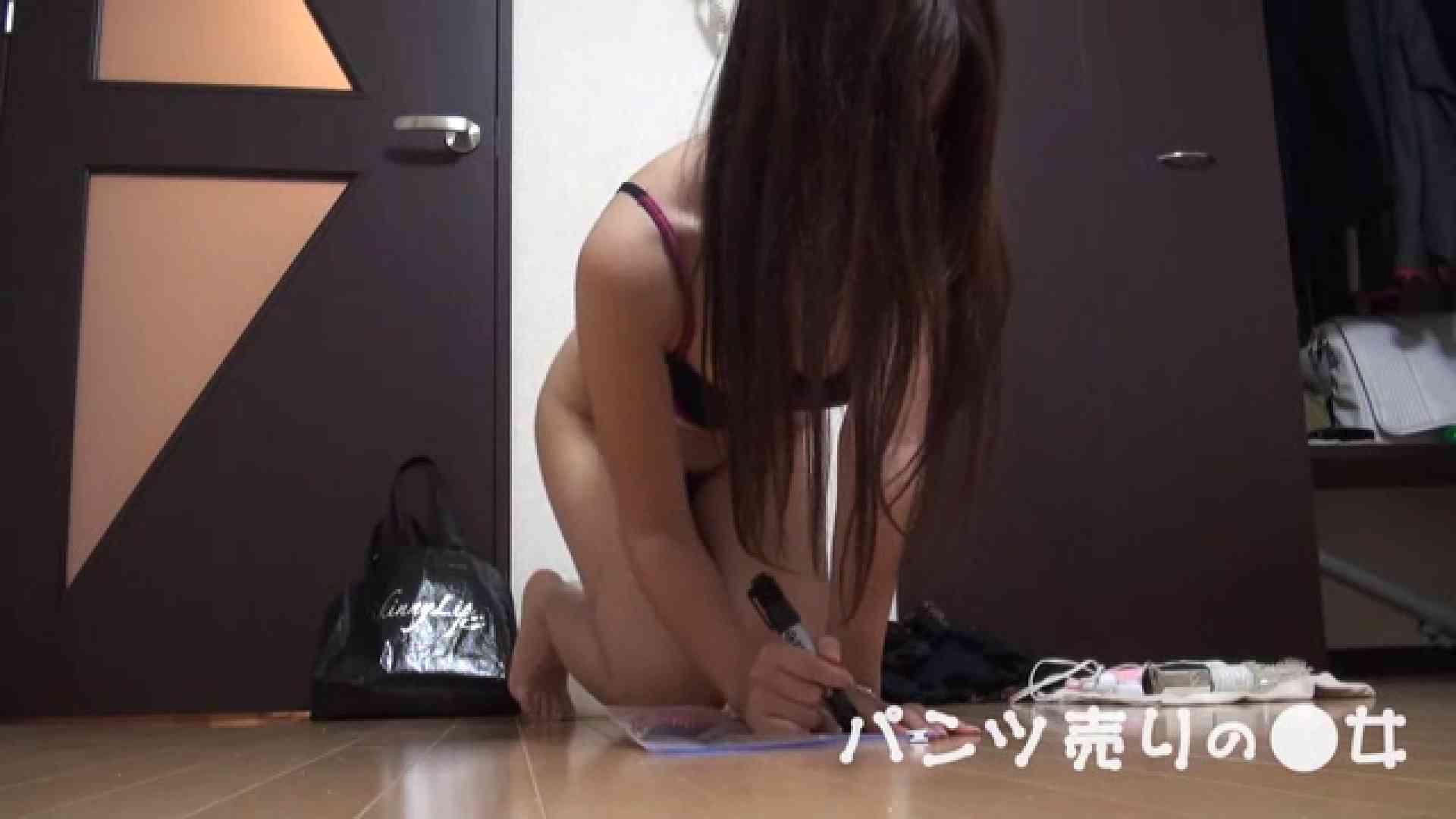 新説 パンツ売りの女の子ayu パンツの中は。。  73PIX 72