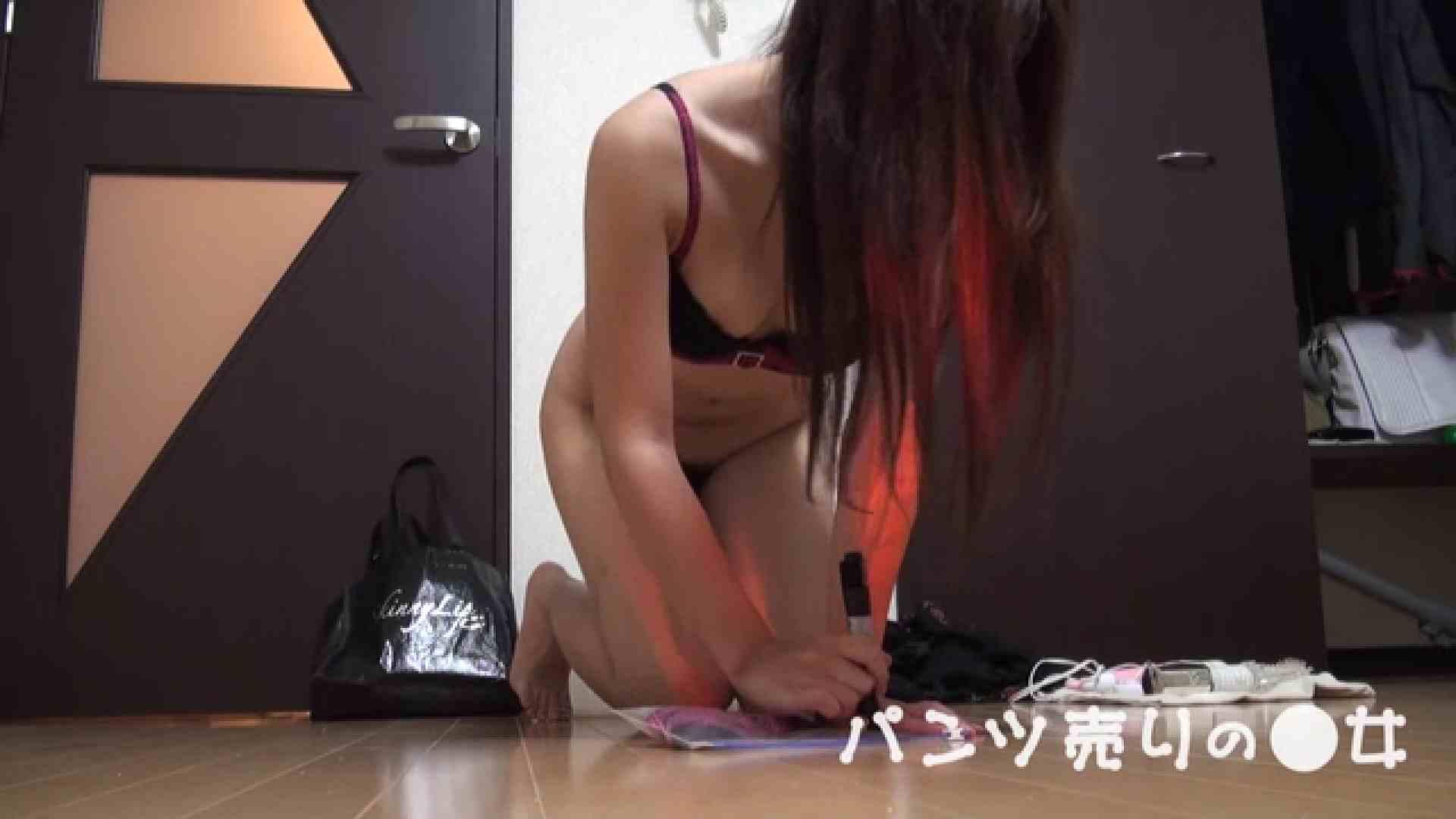 新説 パンツ売りの女の子ayu パンツの中は。。 | 0  73PIX 73