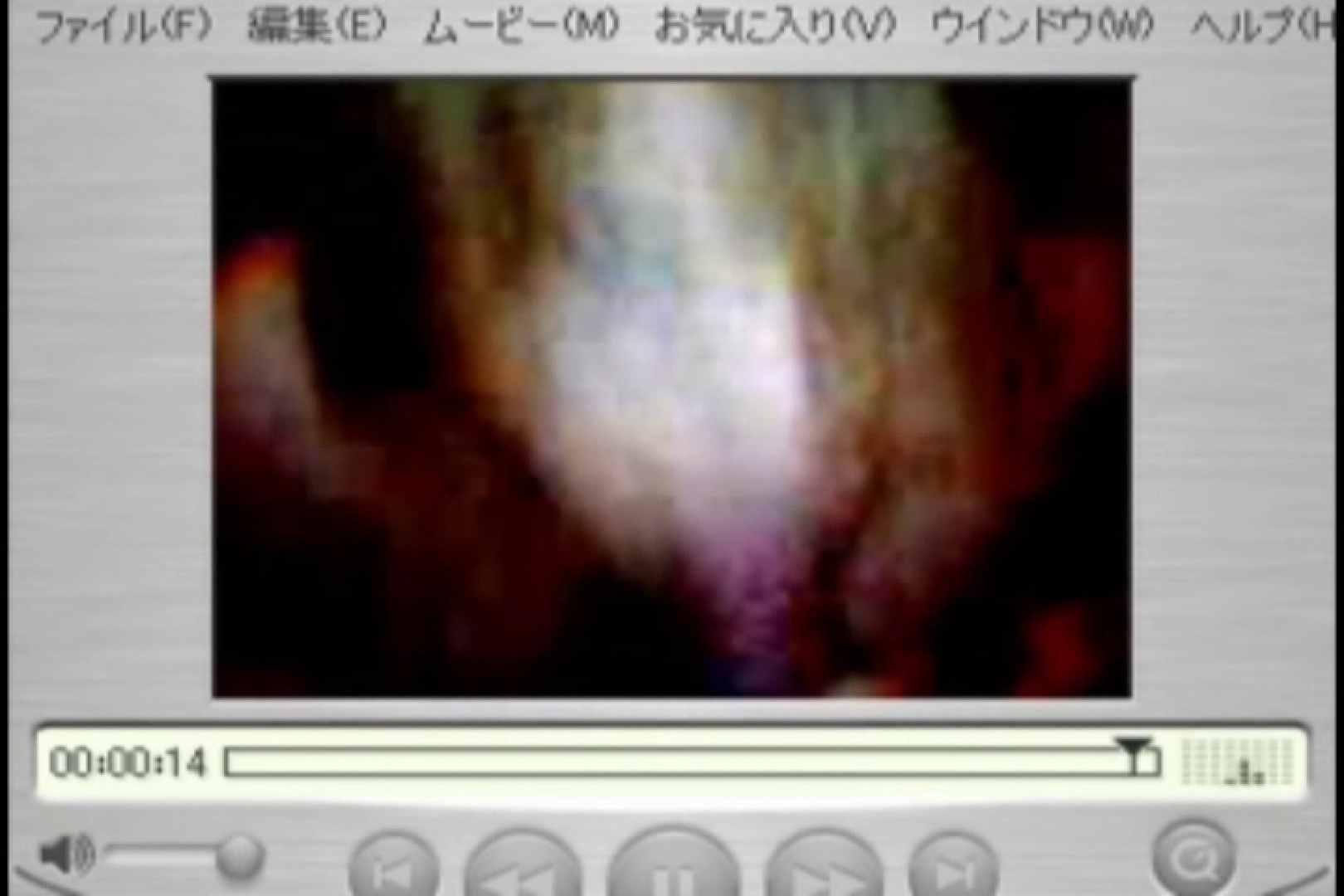 Shigeruのアルバム オマンコ 隠し撮りオマンコ動画紹介 84PIX 27