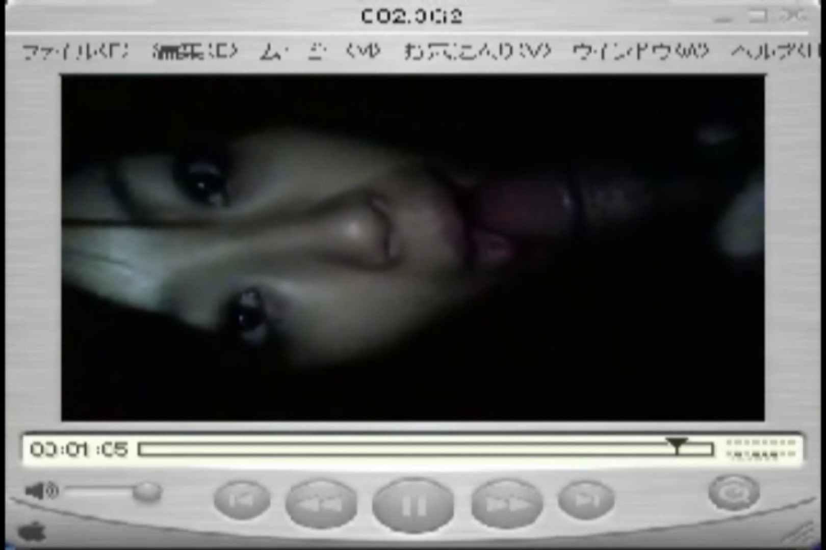 Shigeruのアルバム オマンコ 隠し撮りオマンコ動画紹介 84PIX 47