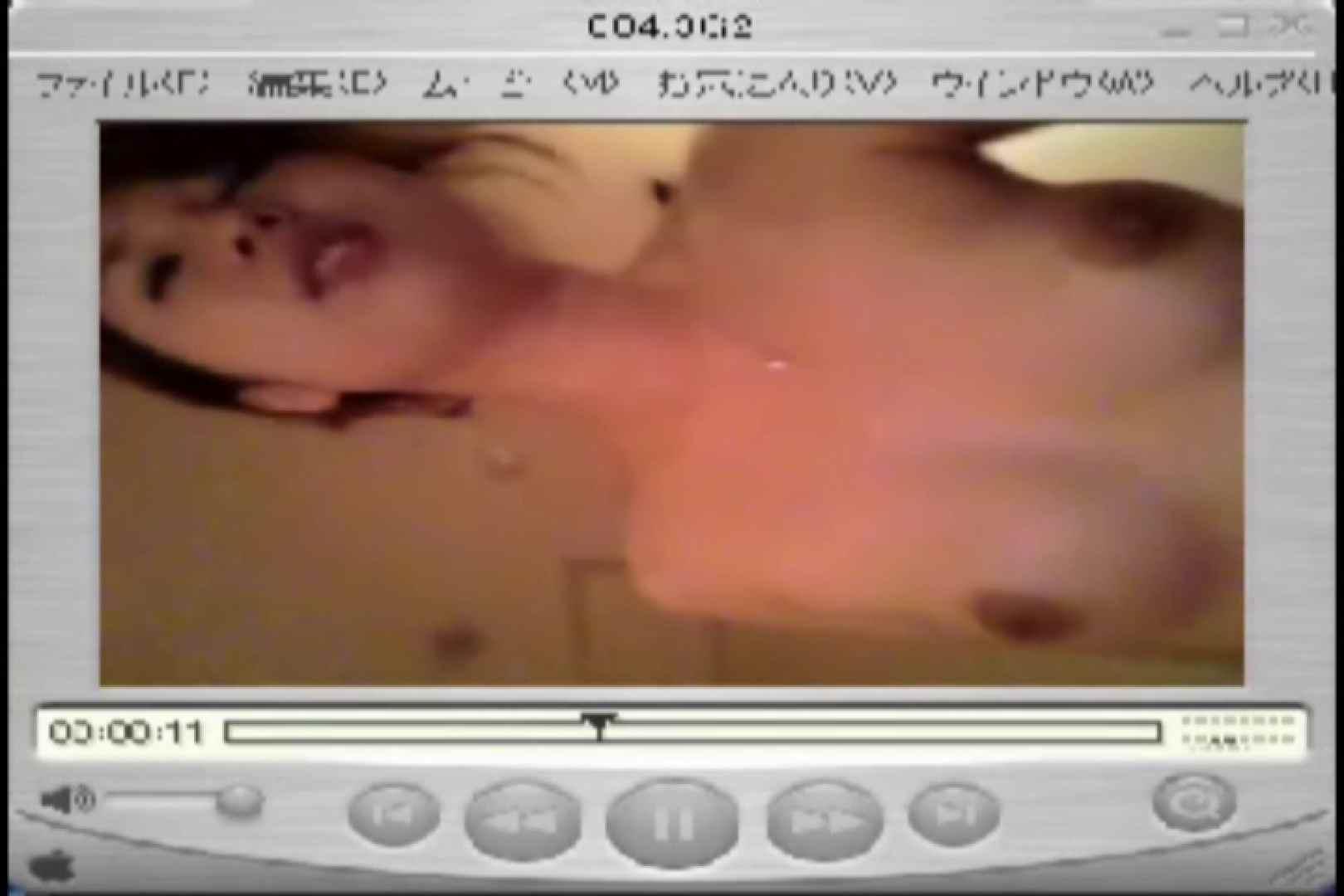 Shigeruのアルバム 盗撮 エロ無料画像 84PIX 54