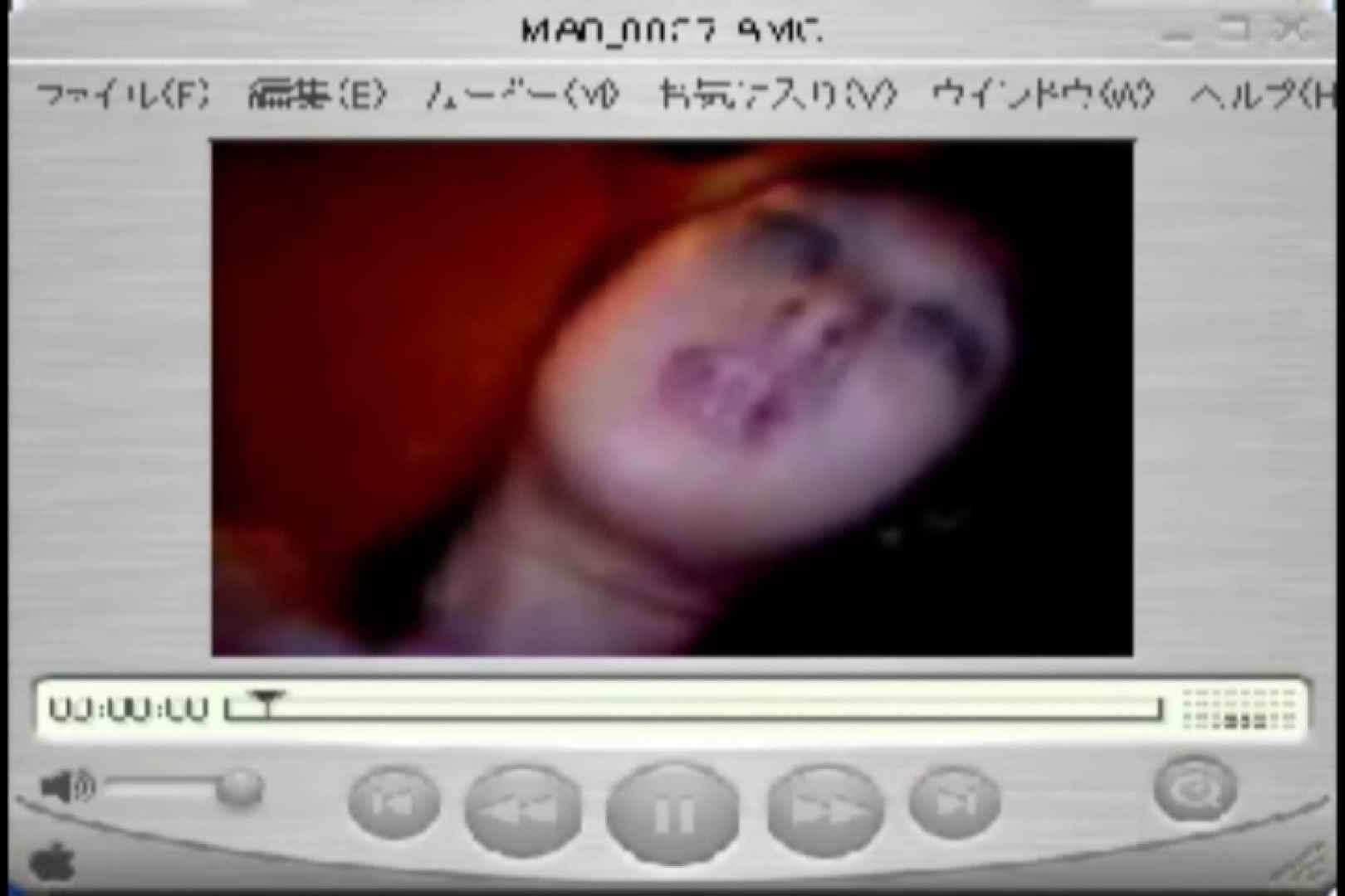 Shigeruのアルバム 熟女  84PIX 80