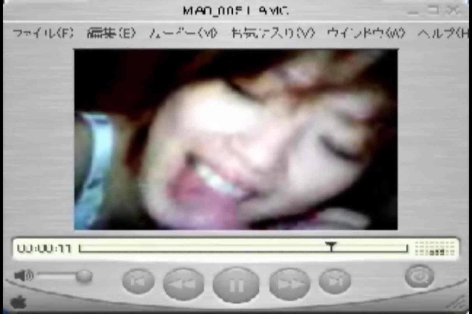Shigeruのアルバム オマンコ 隠し撮りオマンコ動画紹介 84PIX 83